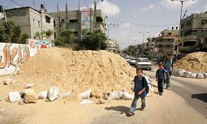 Franja-Gaza