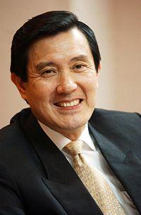 Ma Ying jeou2