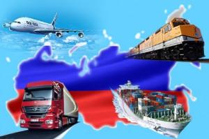 comercio ruso