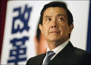 Ma-Ying-jeou, presidente de Taiwán.