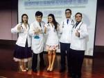 medicina taiwán