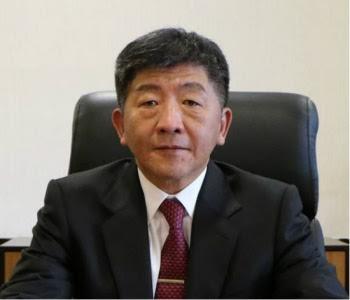 Dr. Chen Shih-chung,  ministro de Salud y Bienestar de China-Taiwán.