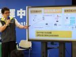 Chien Hung-wei, jefe de sistemas de información del CECC, explicó cómo funcionan las aplicaciones creadas en Taiwan para combatir la propagación de la COVID-19. (Foto cortesía del CECC, vía CNA).