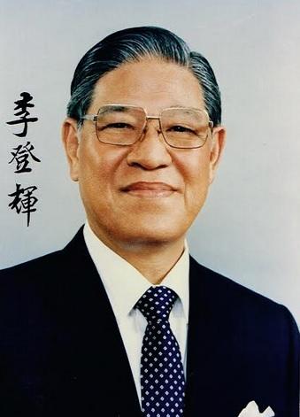 Dr. Lee Teng-hui, primer presidente democrático de Taiwán.