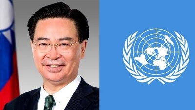 Dr. Joseph Wu, ministro de Asuntos Exteriores República de China (Taiwán).