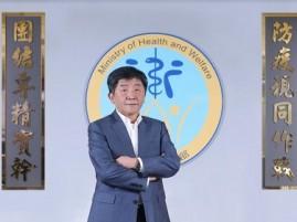 Dr. Chen Shih-chung, ministro de Salud y Bienestar de la República de China (Taiwán).